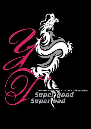 [PROYECCION] Super Good Super Bad Poster